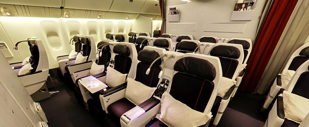 エールフランス航空プレミアム・エコノミークラス ビジネス ...